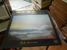 大黑胶木唱片 尼太·戈尔