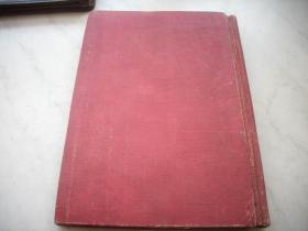 1952年出版~16开精装【大众电影】11期-15期,5册合订