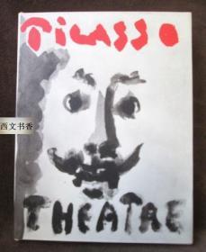 1987年Picasso Theatre作者Douglas Cooper