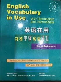 正版全新原版英语在用剑桥中级英语词汇(英文版)雷德曼著 外语教学与研究出版社