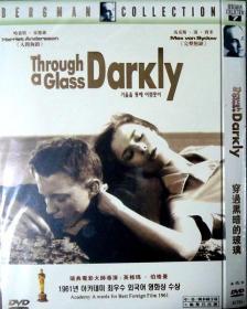 穿过黑暗的玻璃(犹在镜中)(电影大师英格玛·伯格曼经典杰作,简装DVD一张,品相十品全新)