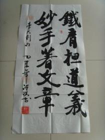 许汉琪:书法:书法二幅(湖北省书学研究会,书画研究会为会员。中国国际书法家协会会员。)(带简介)