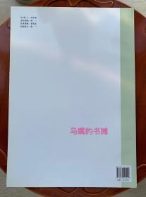 酒泉 刘继㔽绘画經典