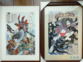 复刻木版画 歌川国芳 水浒传豪杰百八人之一个 张顺 阮小五 2张合售赠框 日本刺青纹身浮世绘艺术