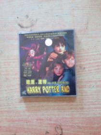 光盘  哈利波特  VCD