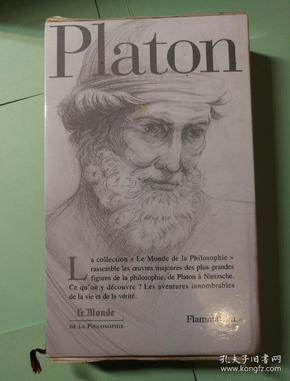 Platon 柏拉图选集 法文版