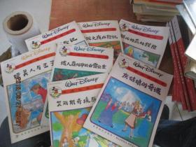 奇遇故事丛书 7本和售
