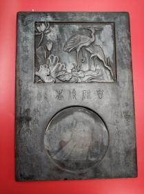 老砚台~双鹤砚