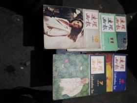 杂志:连环画报1984年7.4.10.11.12(5本合售)