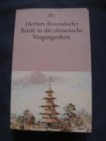 Briefe in die chinesische Vergangenheit  德国2005年印刷 德语原版