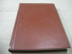 国家级馆藏书;1985年精装合订本《山东海洋学院学报---15卷1--4期》