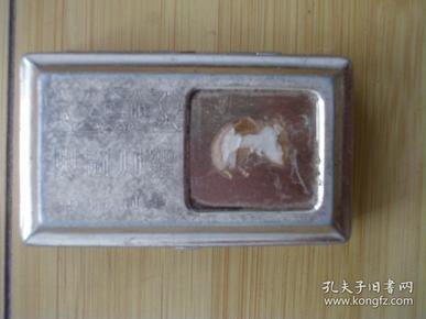 文革时期 飞鹰牌铁盒装刮胡刀.