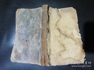 中華普通新字匯(32開線裝本)民國原版舊書
