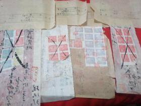 陕甘宁边区税票6种40张