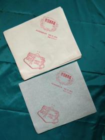 建国道茶庄包装纸(100张合售)尺寸:(长25.5X宽21.5)公分