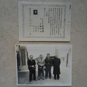"""民国37年,国民大会代表立法院,立法委员会江西省代表""""钱品松""""人物合影老照片,选举证书老照片,共两张。"""