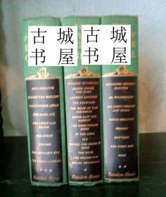 稀缺, 《 尤金·奥尼尔剧作作品集 3卷全》约1964年出版,精装