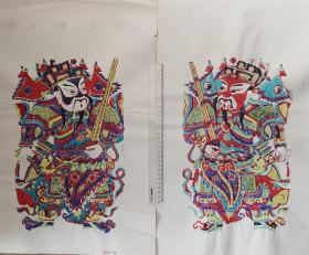 清代原版70年代印版画潍县杨家埠木版年画社出品*鞭锏门神一对