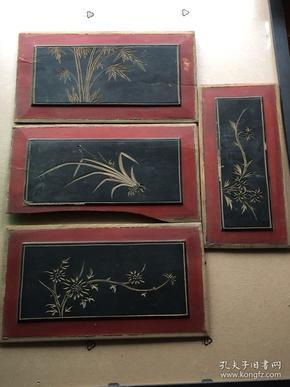 《特价》精美阴刻老木雕,竹子兰花等四片