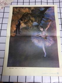 舞台上的舞女(色粉画)一八七八