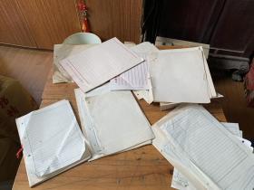 3751:老的各种信纸,田字格纸,白纸等一叠