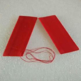 红领章(一付)