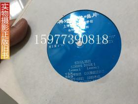 英语教学唱片1-22面全11张