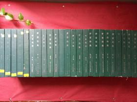 茅盾选集现代文学小说剧本书籍等汇总合集发布第131