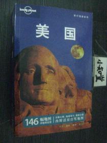 Lonely Planet 旅行指南系列 美国 第三版