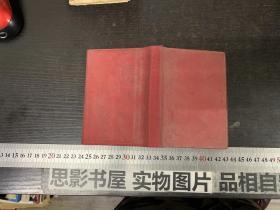 毛主席论党的建设【仓库6】内有林彪语录
