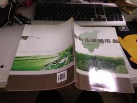 临沂市地图集X895