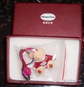 2005  哈根達斯 禮盒掛件 (熊)