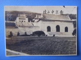 民国老照片:南京中山陵(全景)—— 尺寸:4.5*3.2  cm