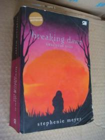 Breaking Dawn 印度尼西亚语  大32开厚本