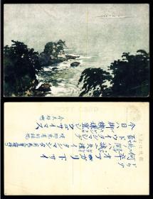 伪满洲国风光明信片 10枚