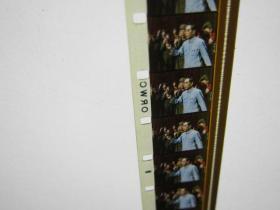大文革纪录片 新闻简报 周恩来总理首长高举毛主席语录小红本接见红卫兵战士 16毫米电影胶片拷贝