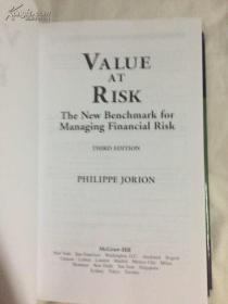 Value at Risk(风险评估)