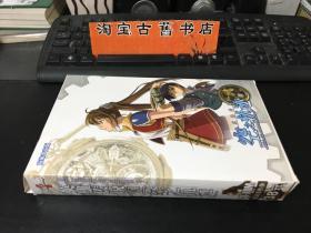 游戏光盘       英雄传说VI:空之轨迹(简体中文版) 光盘1-3及说明书