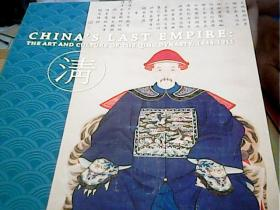 CHINA.SLAST.EMPIRE.THE.ART.AND.CULTURE.OF.THE.QLNG.DTNASTY1644-1911