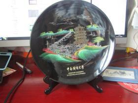 漆器 :中南财经大学漆盘[白云黄鹤图案]