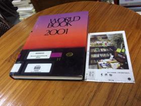 """英文原版    the world book encyclopedia  :  H volume 9   世界图书百科全书""""第 9卷 (内容为H开头的词语)"""