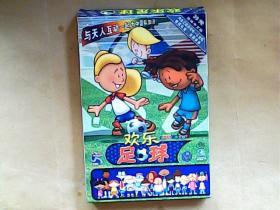 游戏光盘 欢乐足球 中文版  含光盘1张其余2件  看图  盒装