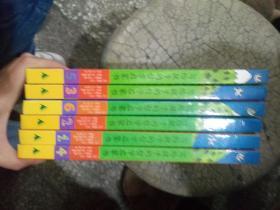 写给孩子的哲学启蒙书 (1-6册十第7卷、第8卷) 共八册合售  精装本