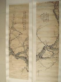 民国胡保昌墨梅四条屏(画芯168*47厘米)