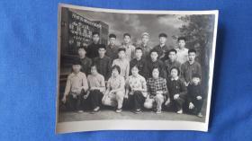 老照片,阳泉市财会训练班白泉公社全体会计合影 1961.9.10