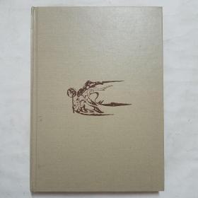 中国石窟:敦煌莫高窟 第三卷