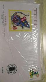 2008-1T戊子年《金鼠开天》武强年画实贴首日封