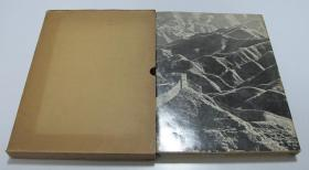 江山如此多娇 小8开全铜版纸精装本  法文 1964年上海美术出版社原函硬精装品相好