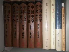 """读书的""""风景"""":大学生活之春花秋月(书脊上端褶皱)"""