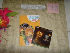 2010 体坛周报 南非世界杯日记(带韩日2002世界杯官方纪录片光盘一张)
